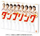 Tumbling - 2 Hours Special Edition (DVD) (Japan Version)