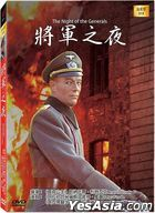 The Night of the Generals (1967) (DVD) (English Subtitled) (Taiwan Version)