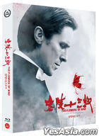 The Flowers of War (Blu-ray) (Korea Version)