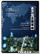 Big Data, Big Business, Gender Equality (DVD) (Taiwan Version)
