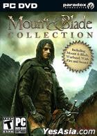Mount & Blade Collection (英文版) (DVD 版)