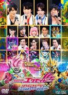 Kamen Rider Ex-Aid Final Stage & Bangumi Cast Talk Show (Japan Version)
