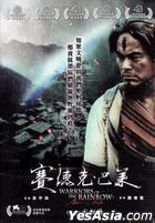 Warriors of the Rainbow: Seediq Bale Part II (DVD) (Hong Kong Version)