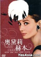 Audrey Hepburn The Ruby Collection (DVD) (5-Disc Edition) (Taiwan Version)