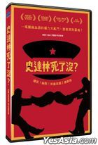 The Death of Stalin (2017) (DVD) (Taiwan Version)