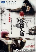 The Most Dangerous Man (DVD) (Hong Kong Version)