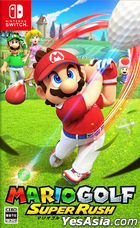 Mario Golf Super Rush (Japan Version)