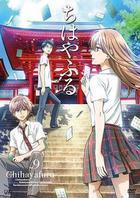 Chihayafuru (DVD) (Vol.9) (Japan Version)