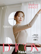 D-icon Vol.11 IZ*ONE Shall we dance? - Miyawaki Sakura