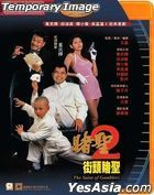 The Saint of Gamblers (1995) (DVD) (2021 Reprint) (Hong Kong Version)