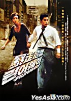 Run Away (DVD) (Hong Kong Version)