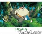 My Neighbor Totoro : Totoro to Ohirune  (Jigsaw Puzzle 108 Piece)