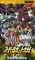 Super Robot Taisen Original Generation The Animation Complete (UMD) (Japan Version)