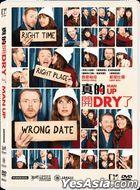 Man Up (2015) (DVD) (Hong Kong Version)