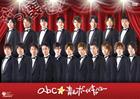 ABC - Aoyama Boys Cabaret (Theatrical Play) (DVD) (Japan Version)