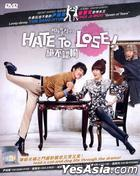 Hate to Lose (DVD) (End) (Multi-audio) (MBC TV Drama) (Malaysia Version)
