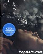 In the Realm of the Senses (Blu-ray) (Criterion Collection ) (US Version)