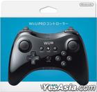 Wii U Pro Controller (Black) (Japan Version)