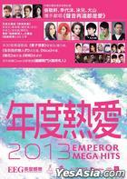 2013 Emperor Mega Hits (2CD)