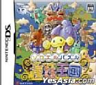 Soroeru Puzzle 童話王國 (日本版)