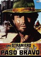 Uno Straniero A Paso Bravo (DVD)(Japan Version)