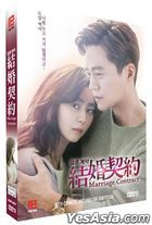Marriage Contract‬ (2016) (DVD) (Ep. 1-16) (End) (Multi-audio) (English Subtitled) (MBC TV Drama) (Singapore Version)