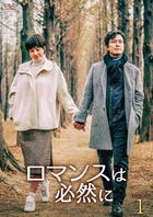 Should We Kiss First (DVD) (Box 1) (Japan Version)