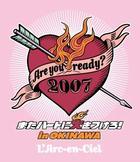 Are you ready? 2007 Mata Heart ni Hi wo Tsuketo! in OKINAWA [BLU-RAY] (Japan Version)