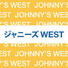 WESTival   (普通版)(日本版)