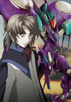 Fafner in the Azure: - EXODUS - 2 (DVD+CD)(Japan Version)
