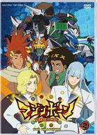MAJIN BONE DVD COLLECTION VOL.2 (Japan Version)