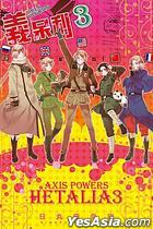 Axis Powers (Vol.3)