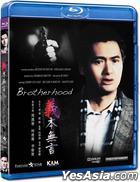 Brotherhood (Blu-ray) (Hong Kong Version)