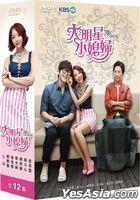 The Virtual Bride (2015) (DVD) (Ep.1-12) (End) (Multi-audio) (KBS TV Drama) (Taiwan Version)