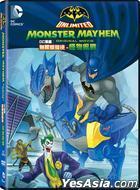 DC Comic: Batman Unlimited: Monster Mayhem (2015) (DVD) (Hong Kong Version)