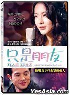 Just Friends (2010) (DVD) (Taiwan Version)