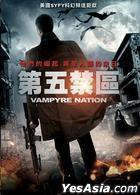 True Bloodthirst (2012) (DVD) (Taiwan Version)