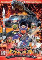 Tomica Hero Rescue Force (DVD) (Vol.10) (First Press Limited Edition) (Japan Version)