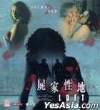 Loft (2008) (VCD) (Hong Kong Version)