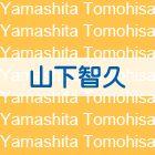 UNLEASHED (ALBUM + POSTER) (Normal Edition) (Japan Version)