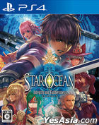 Star Ocean 5 Integrity and Faithlessness (日本版)