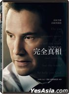 The Whole Truth (2016) (DVD) (Taiwan Version)
