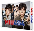 MIU404 (DVD Box) (Japan Version)