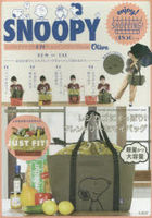 SNOOPY Rejikago Size no BIG Shopping Bag Book Olive
