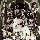 Toy Soldier [Type B] (Japan Version)