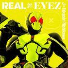 REAL X EYEZ  (Japan Version)
