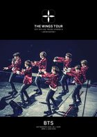 2017 BTS LIVE TRILOGY EPISODE III THE WINGS TOUR - JAPAN EDITION - [DVD + PHOTOBOOK + POSTER] (First Press Limited Edition) (Japan Version)