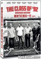 The Class of 92 (2013) (DVD) (Hong Kong Version)