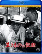 Ikimono no Kiroku (Blu-ray) (Japan Version)