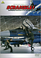New Air Base Series Extra: Scramble! - An Everyday Occurrence Of The Territorial Air (DVD) (Japan Version)
